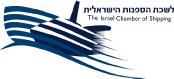 Israeli_Chamber_of_Shipping